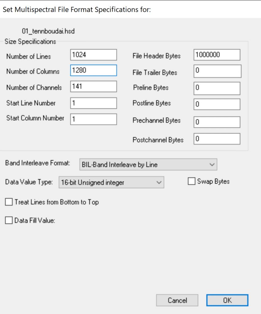 MultiSpec©によるハイパースペクトルデータの読込設定