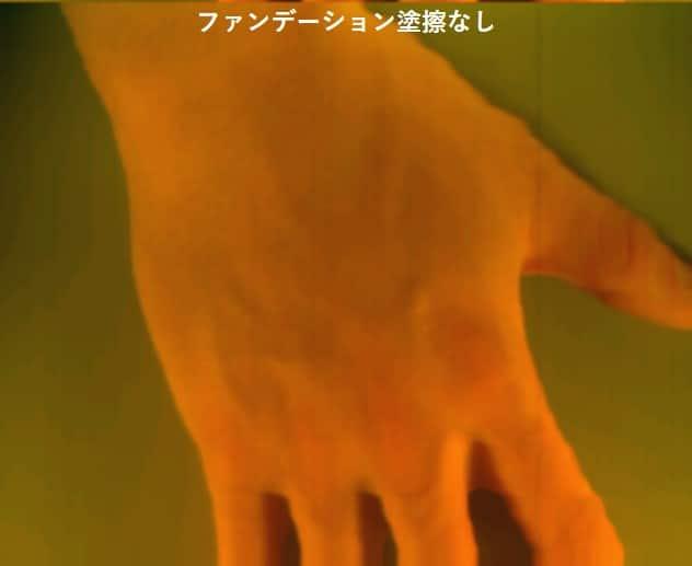 ハイパースペクトルカメラによる素肌とファンデーションの違い