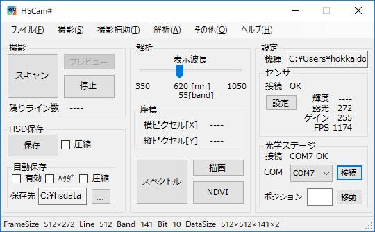 HSCamSharp-Japanese-